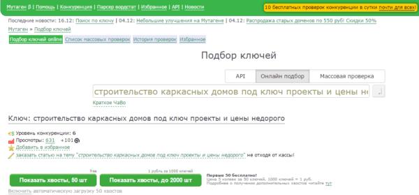 seo optimizacija sajta3