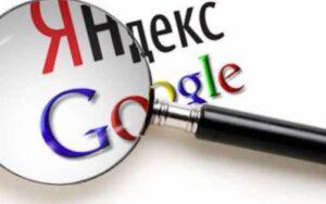 Поисковое продвижение сайта в ТОП Яндекса