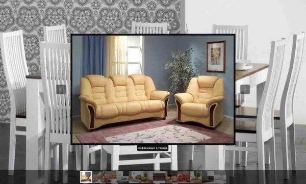 Франшиза мебельного салона
