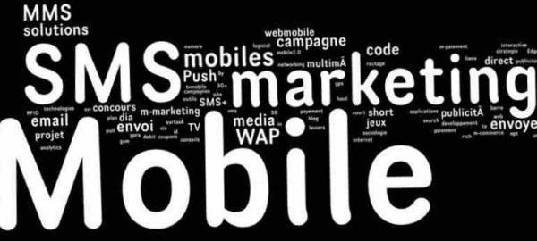 SMS и MMS-маркетинг