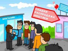 Вирусный маркетинг для продвижения сайтов