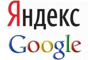 Как улучшить поиск в Яндексе и Google