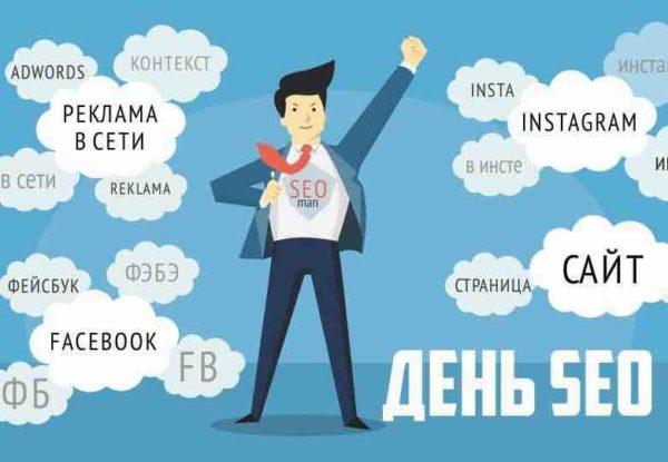 Форум оптимизаторов и вебмастеров