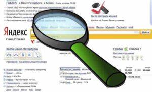 Как проверить индексацию сайта в Яндексе