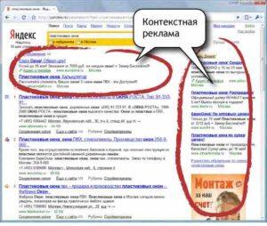 Сколько стоит быть первым в поиске Яндекс