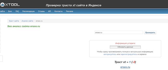 Яндекс продаёт места в органической выдаче 3
