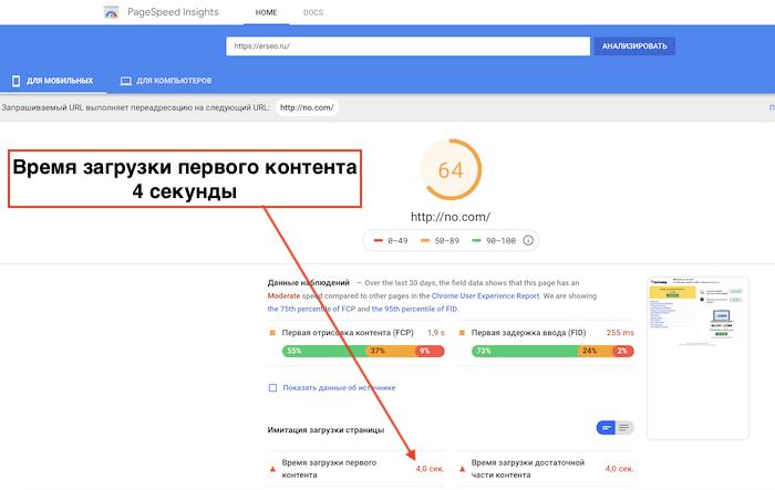 Яндекс продаёт места в органической выдаче