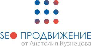 Блог Анатолия Кузнецова