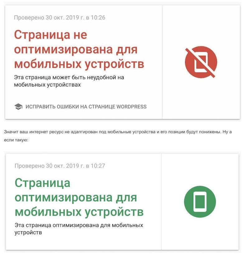 Яндекс любит адаптивные сайты