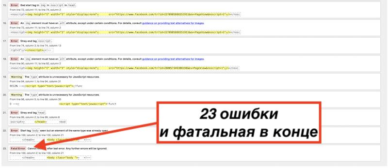 Яндекс любит валидные сайты
