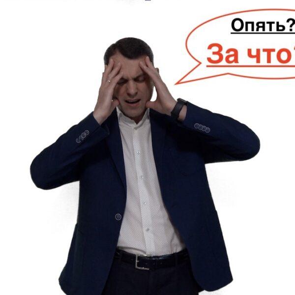 Яндекс Дзен снова заблокировал мой канал