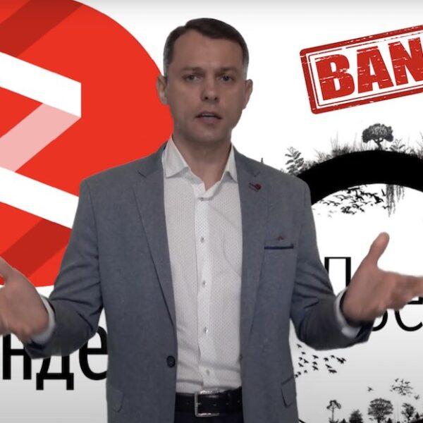 За что Яндекс Дзен банит каналы | Я понял после эксперимента
