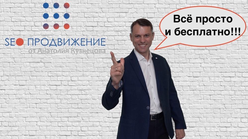 Настройка геотаргетинга в Яндекс Директ