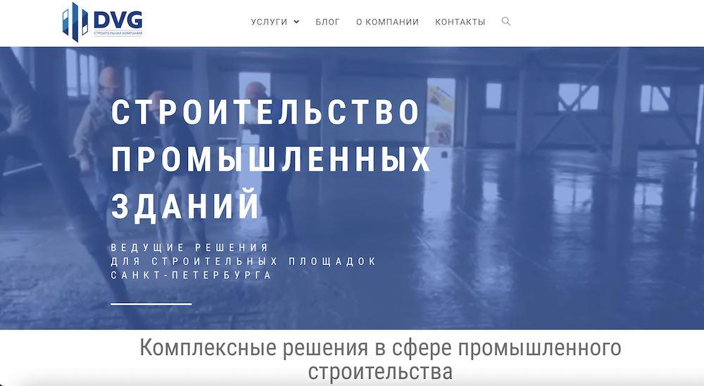 Продвижение сайта строительной тематики | Мой новый кейс