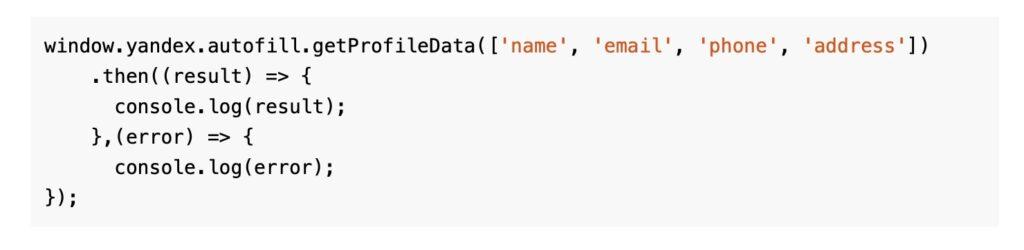 Пример прописывания синтаксиса автозаполнения