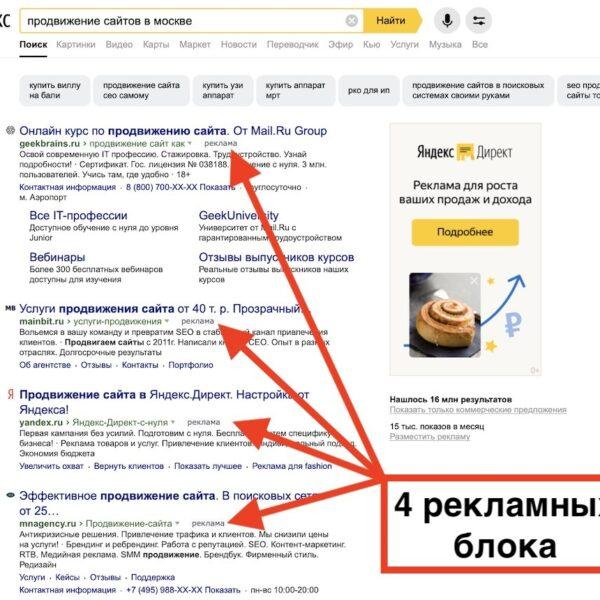 Позиции есть а кликов нет | Что не так с Яндексом?