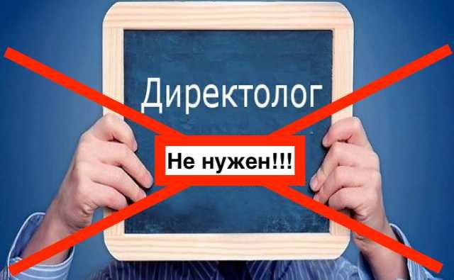 Бесплатная настройка рекламы Яндекс Директ