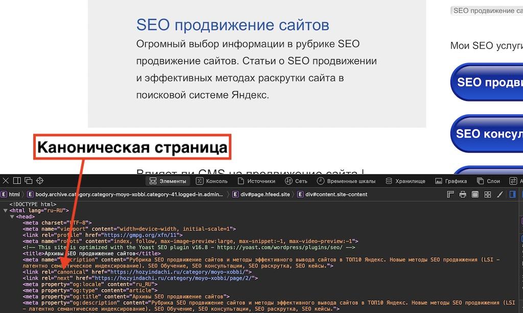 Проверка удаления одинаковых заголовков и описания страниц